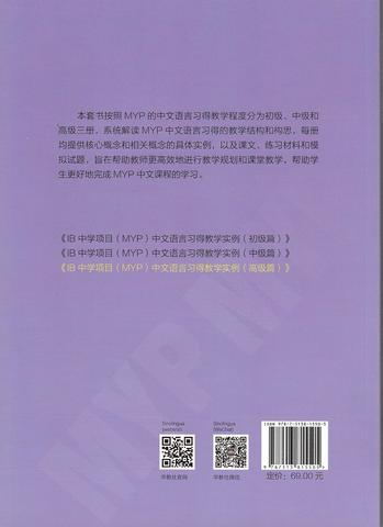IB2.jpg