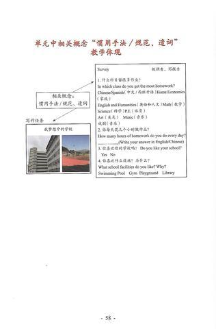ibb1.jpg