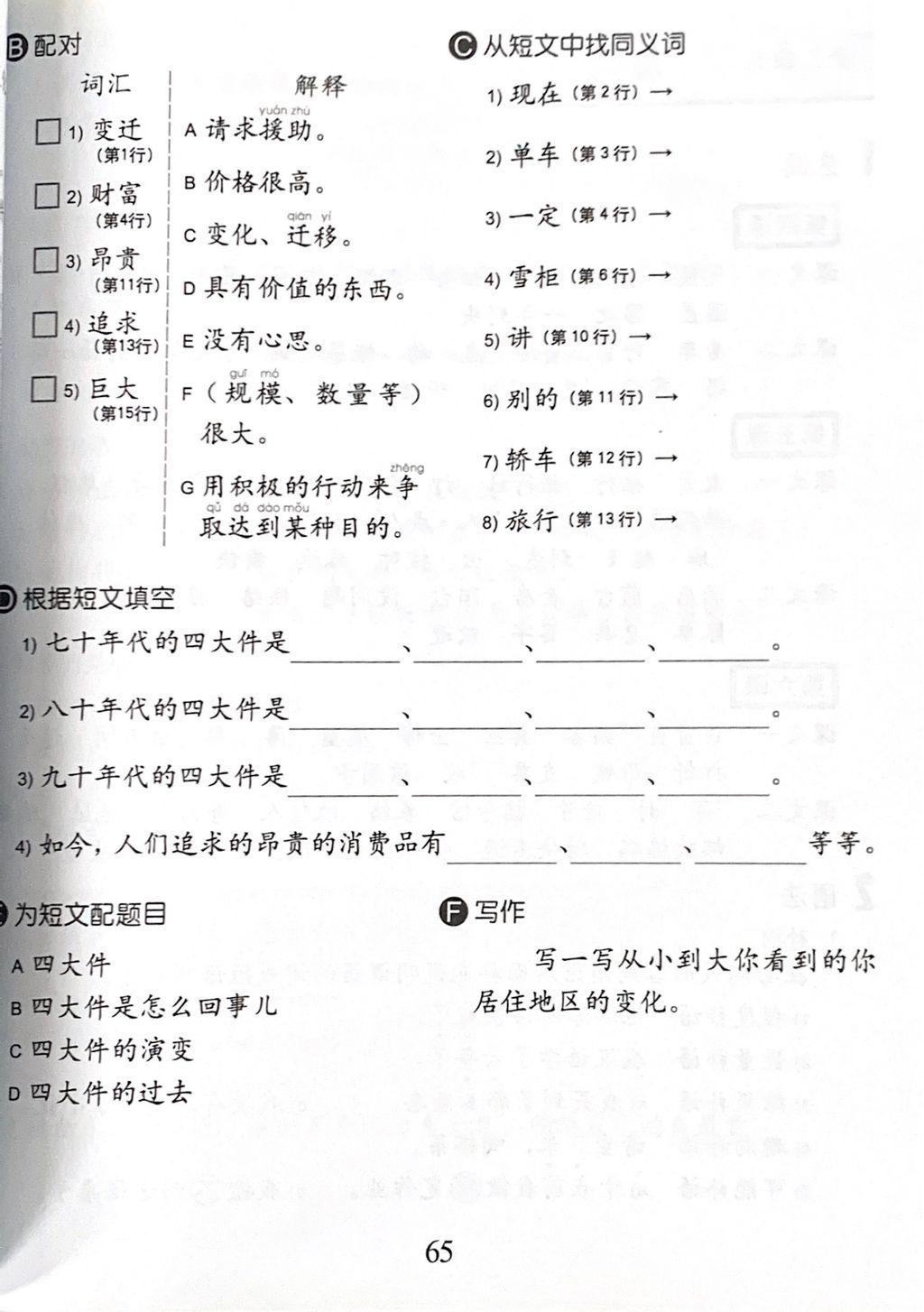 F6A13919-CC85-431A-999A-1C2BD32D46B3.jpeg
