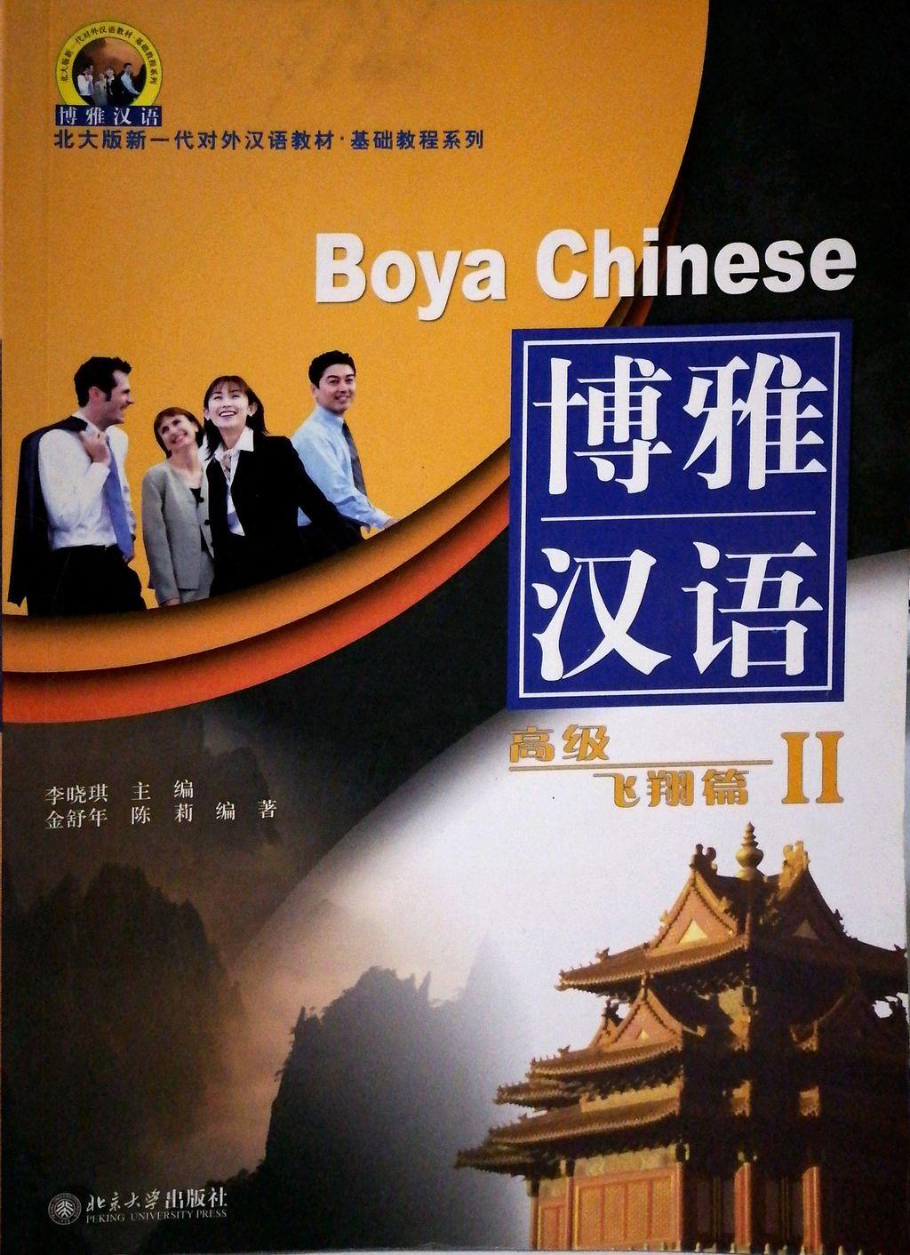 WeChat Image_20210202162045.jpg