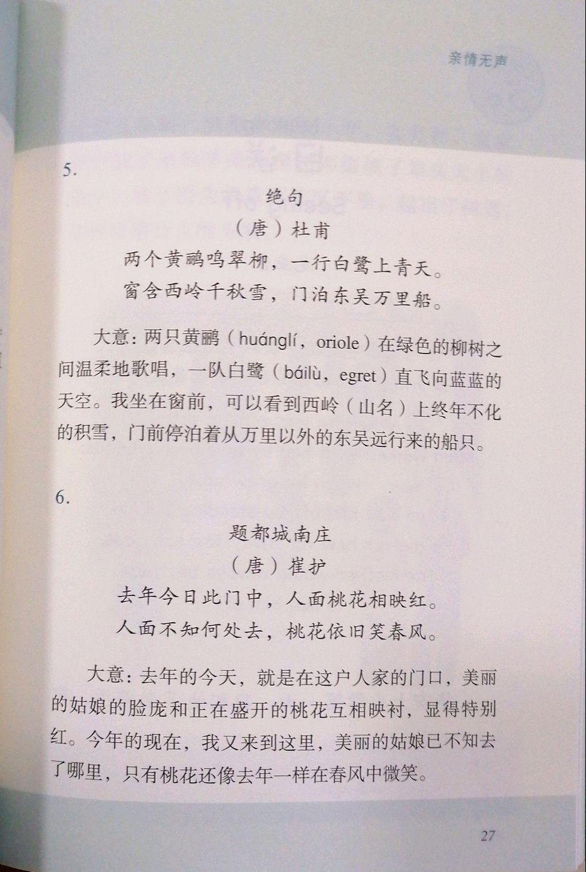 WeChat Image_20210201192814.jpg