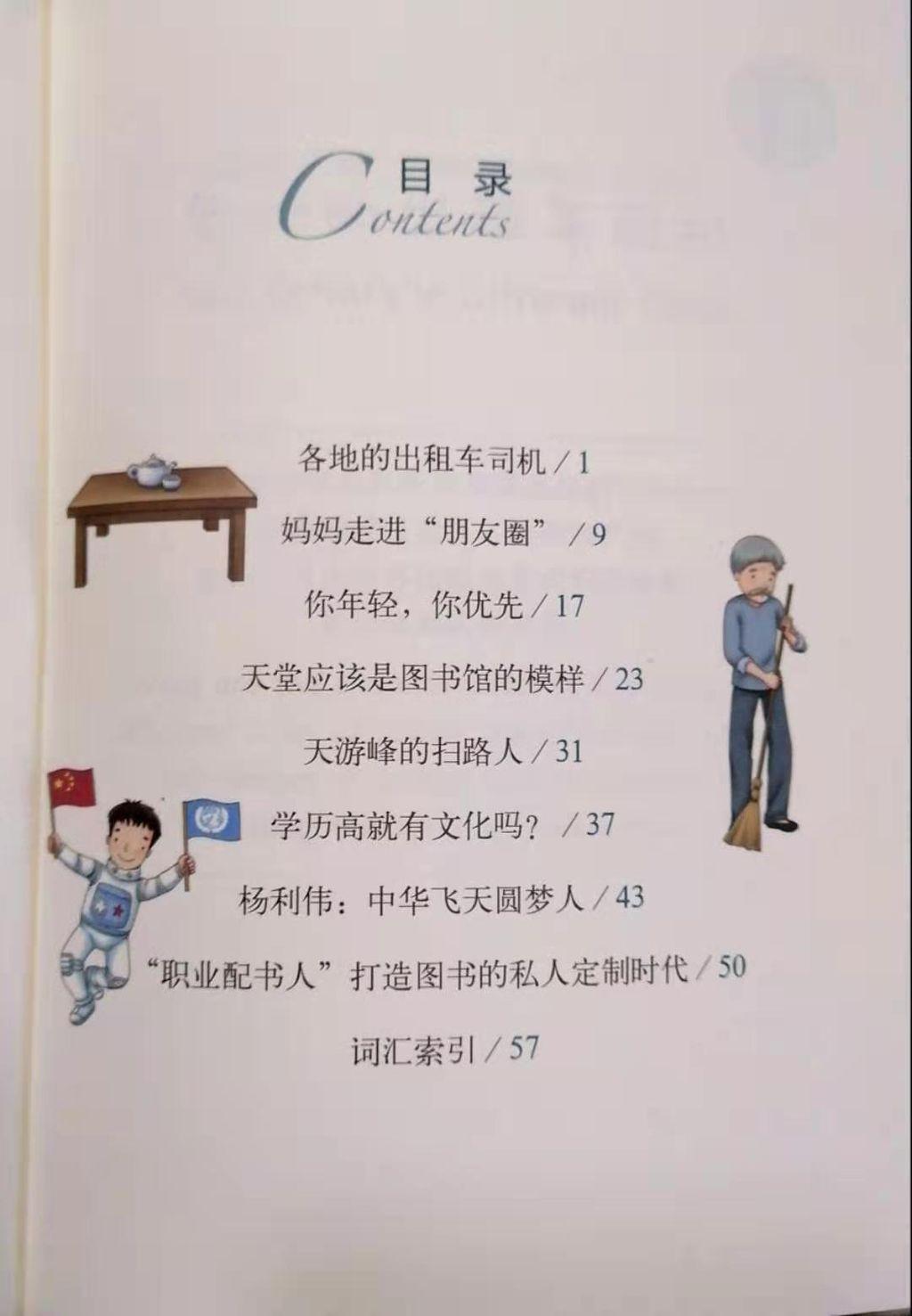 WeChat Image_20210201192611.jpg