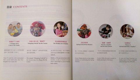 WeChat Image_20210201195530.jpg
