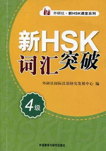 BLK057L02.jpg