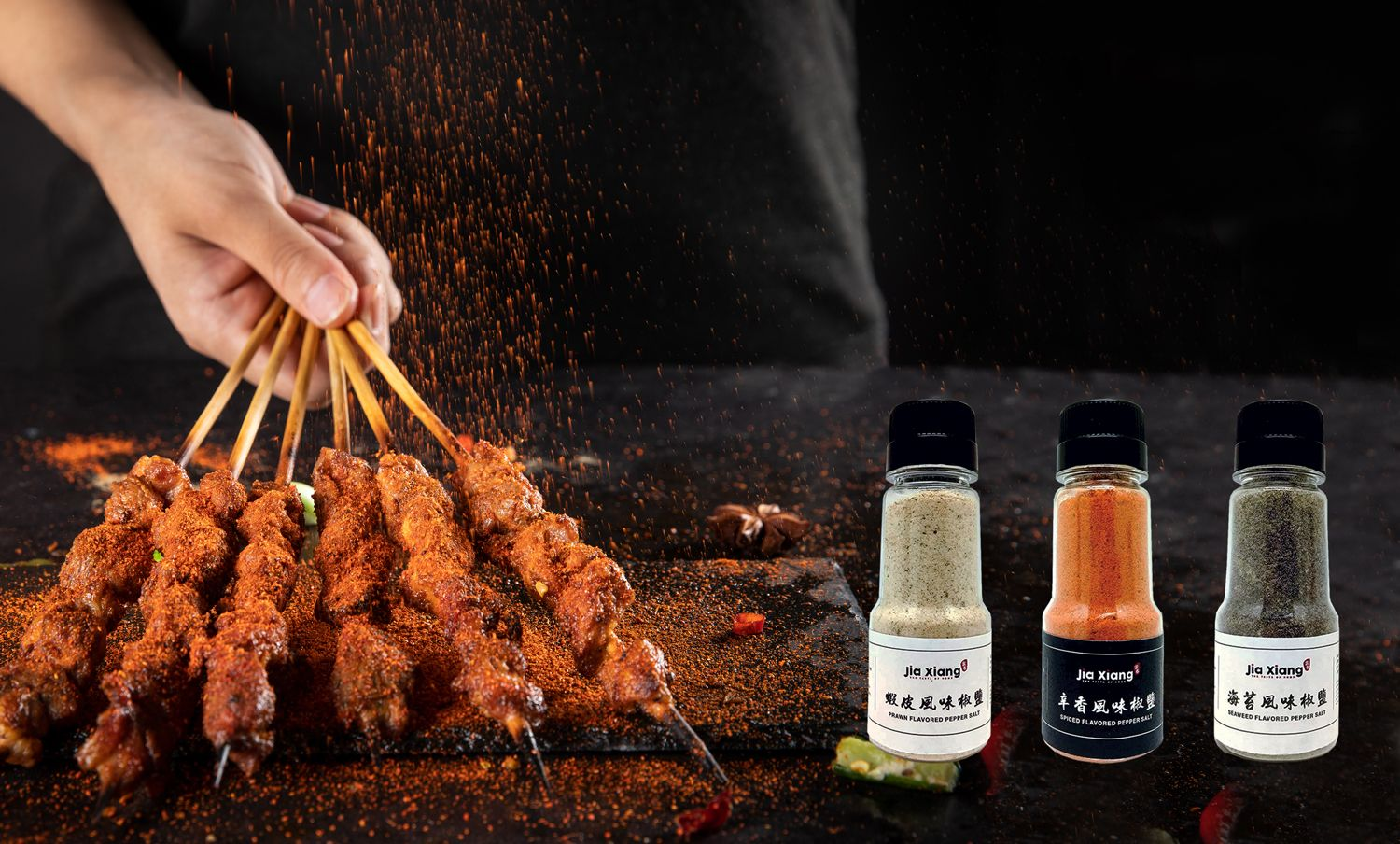 Jia Xiang Official Store Singapore   Flavored Pepper Salt Series