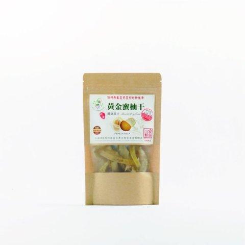 黃金蜜柚乾.jpg