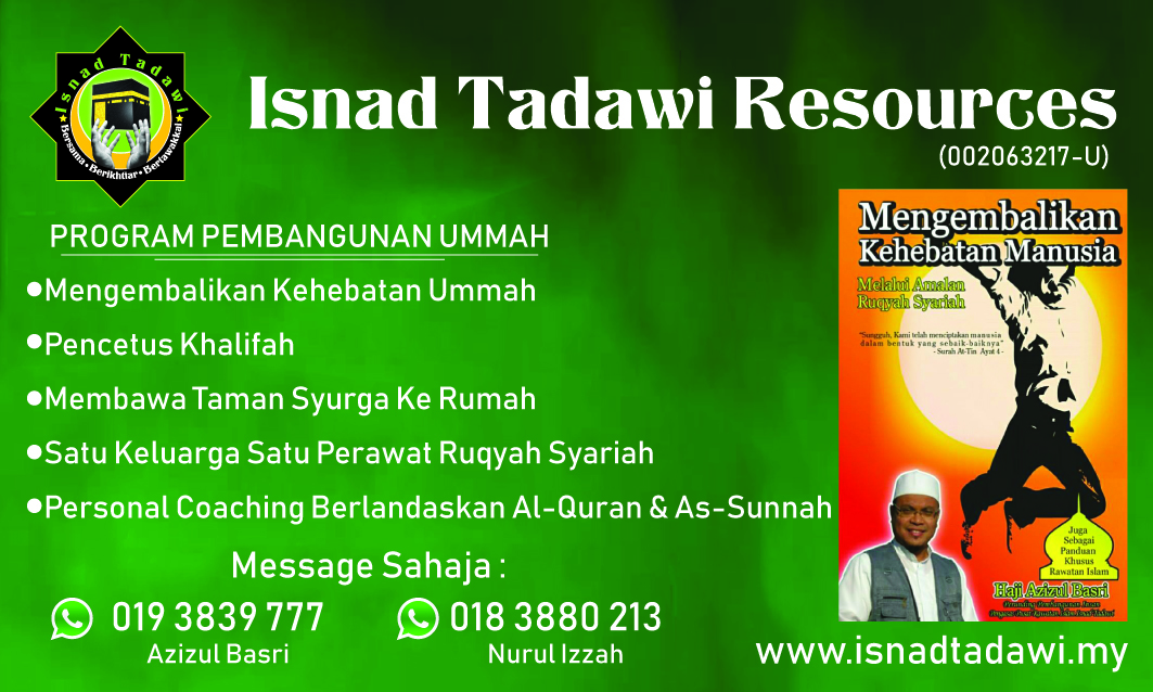 Isnad Tadawi Resources Services.jpg
