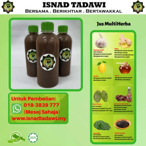 Jus MultiHerba Isnad Tadawi.png