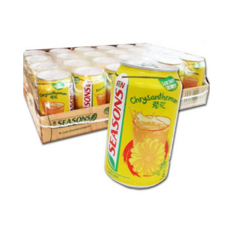 efresh BT Products (25).png