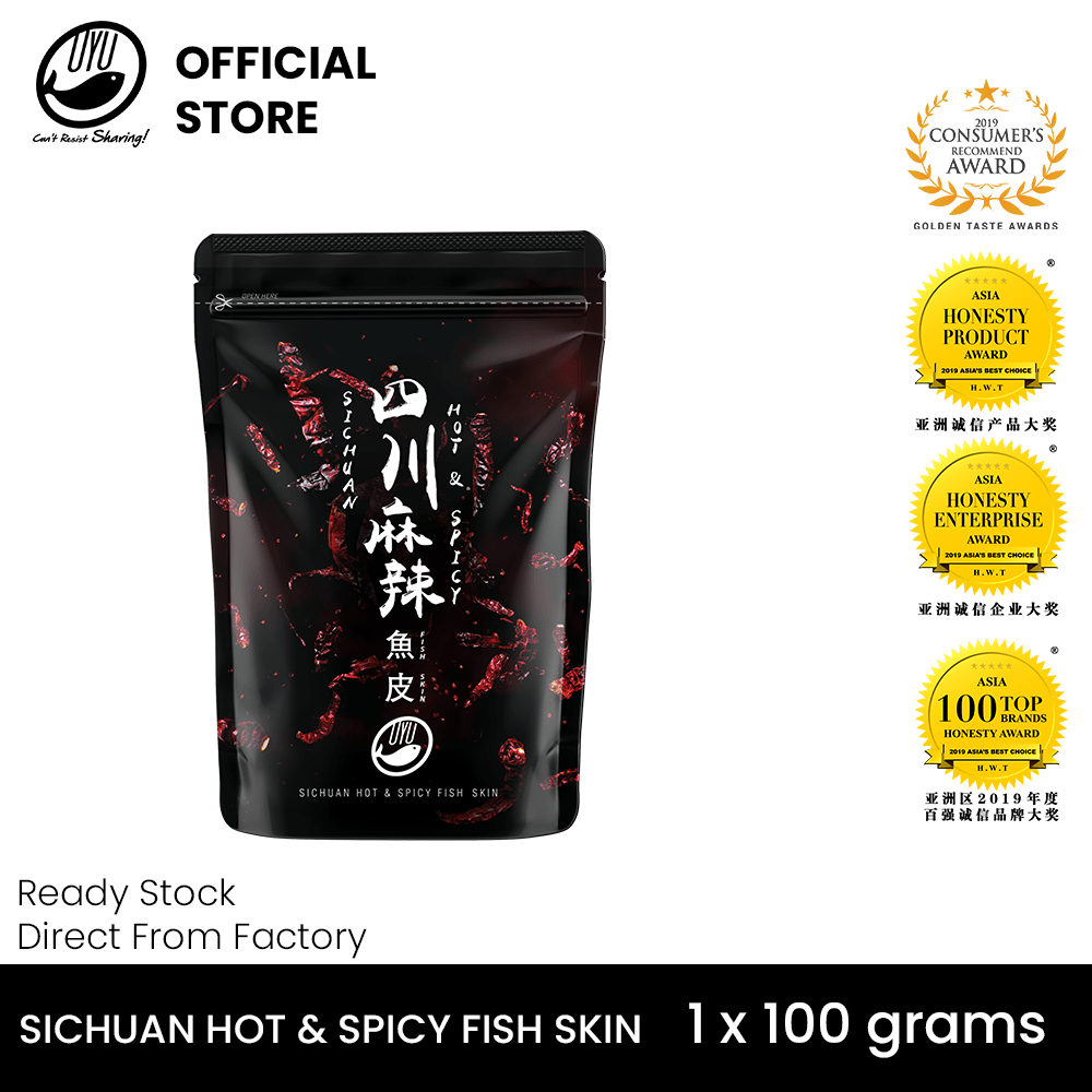 sichuan-hot-spicy-fish-skin-packaging-lazada-2.png