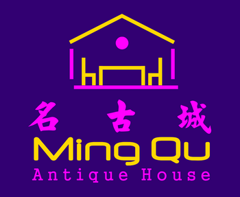 Ming Qu Antique House  名古城古董傢俬屋