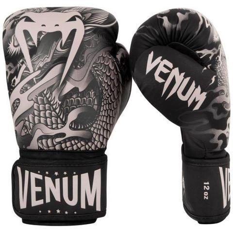 authentic_venum_dragon_flight_boxing_gloves_sands_1580874475_c92e4dbbb_progressive.jpeg