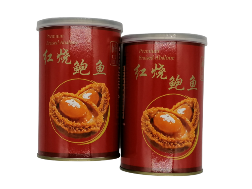 Premium_Braised_Abalone_5_Head_1-removebg-preview (1).png
