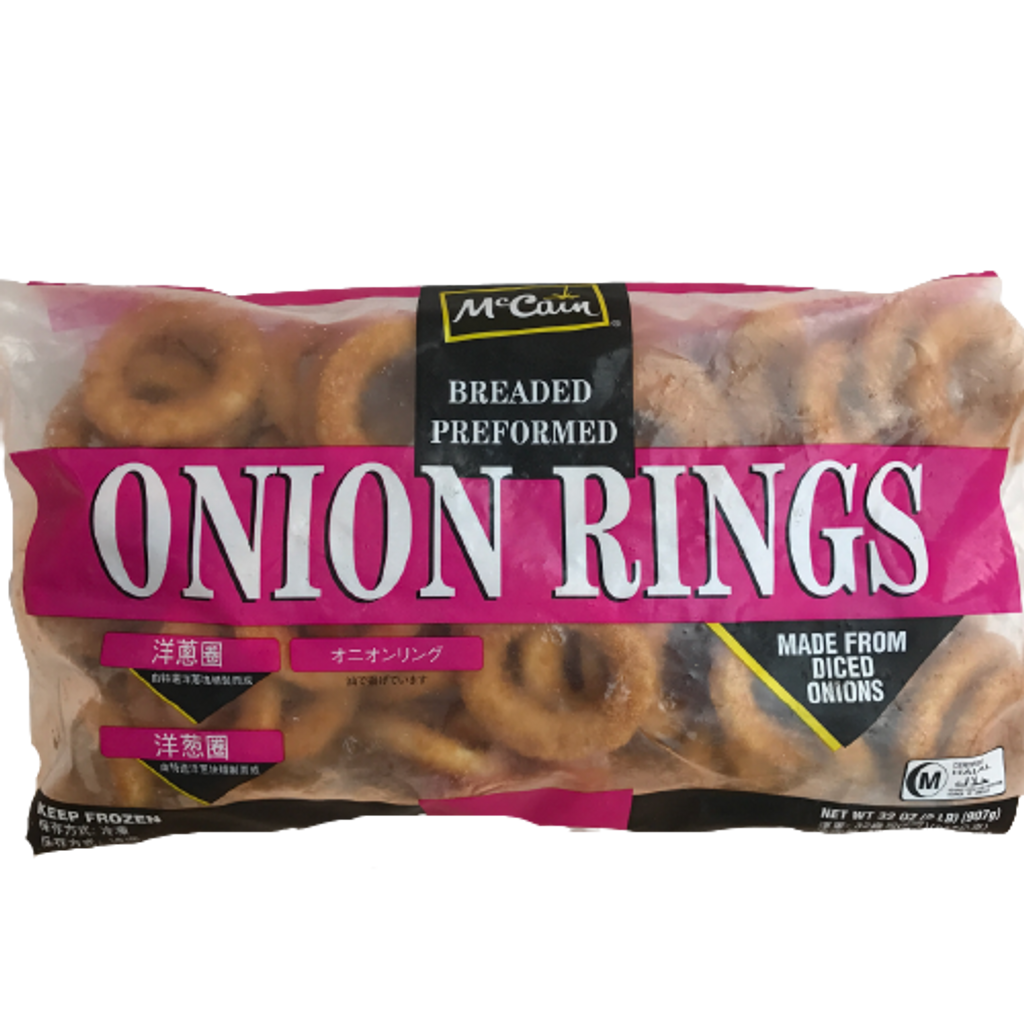 Preformed_Onion_Ring-removebg-preview__1_-removebg-preview.png