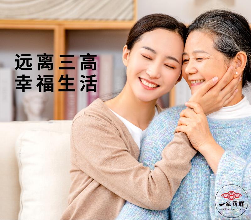 三高养生茶3.png
