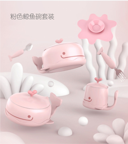 94 5 ITEMS WHALE FEEDING SET - PINK.jpg