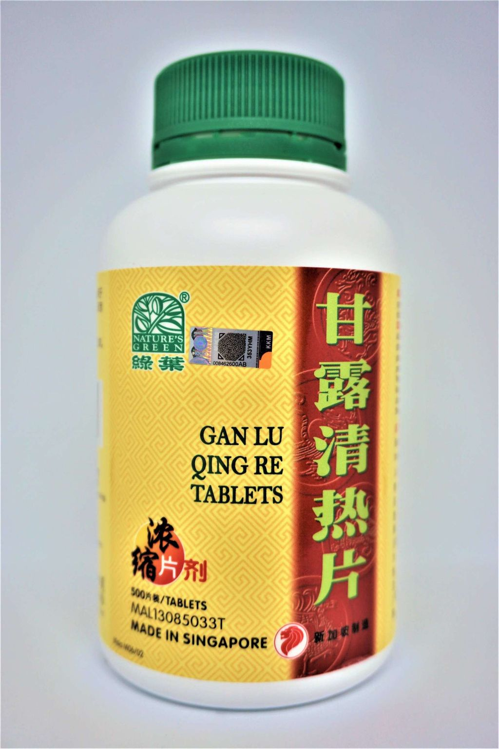 traditional-chinese-medicine-herbs-product.JPG