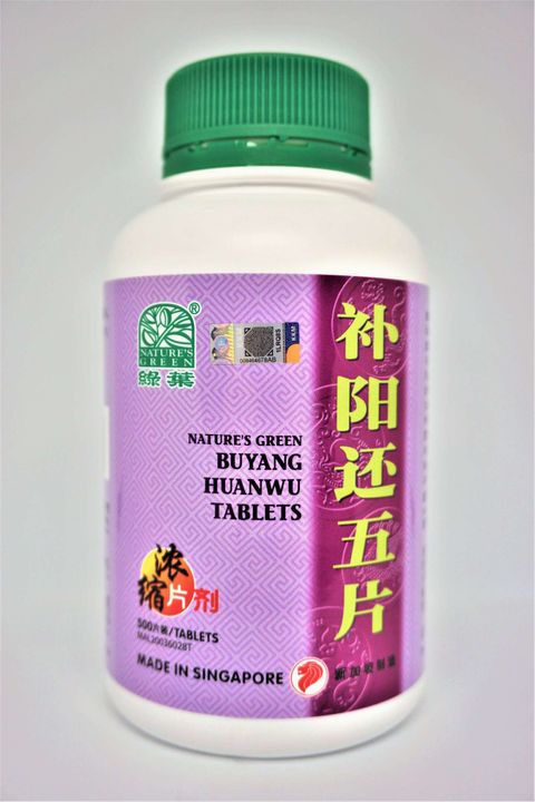 traditional-chinese-medicine-herbs-product-shop-store.JPG