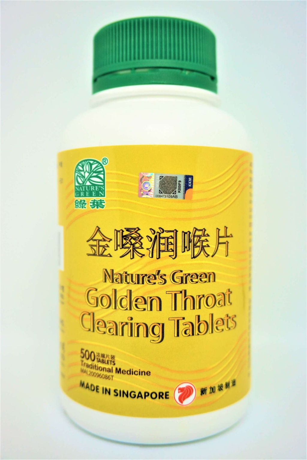 Golden Throat Clearing Tablets.jpg