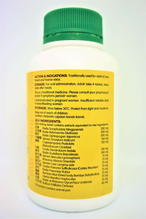 Golden Throat Clearing Tablets2.jpg