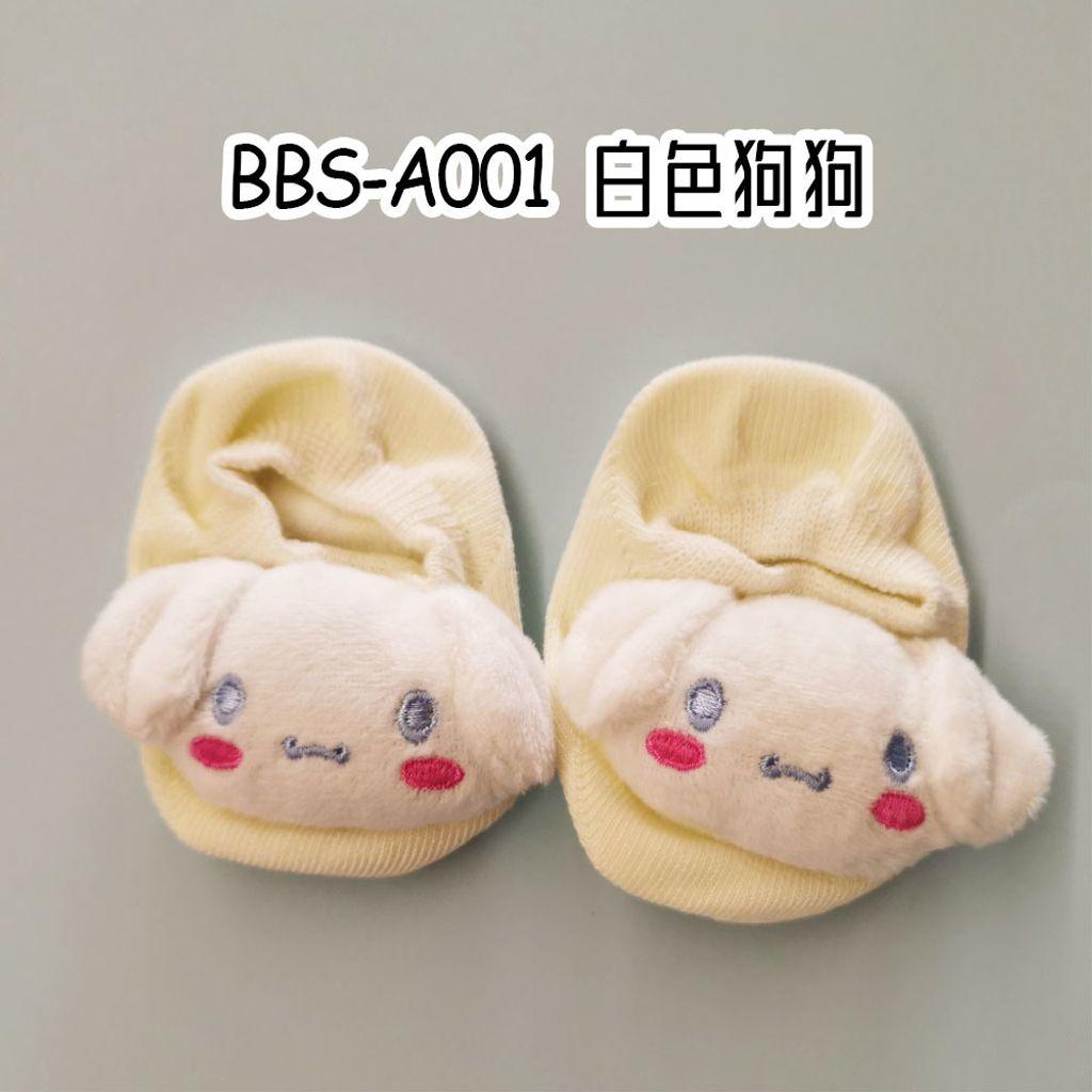 BBS-A001.jpg
