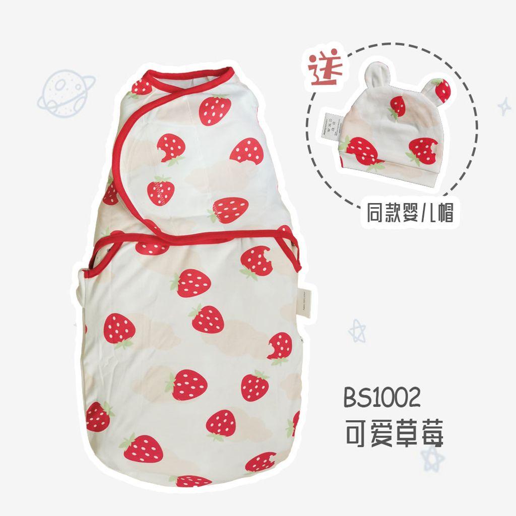 BS1002 strawberry.jpg