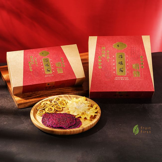 Fruit First: Dried Fruit Freshly Made in Malaysia |  - Gifting