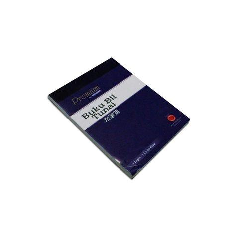 Campap Premium Buku Bil Tunai 1X80helai CA 3831,.jpg