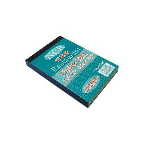 NCR Restaurant Order Chit Jumbo 2X80sheets NROC 8010,,.jpg