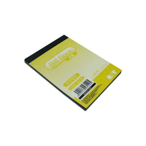 RWT Bill Book with Numbering 2X30sheets NCR Carbonless SWCN-3521,.jpg