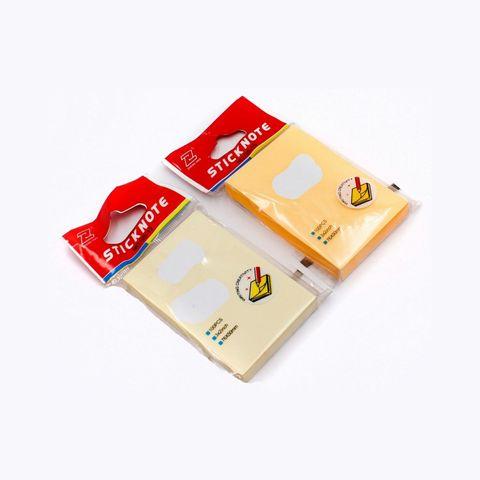Zheng Hao Stick Note 3x2inch 100sheets.jpg