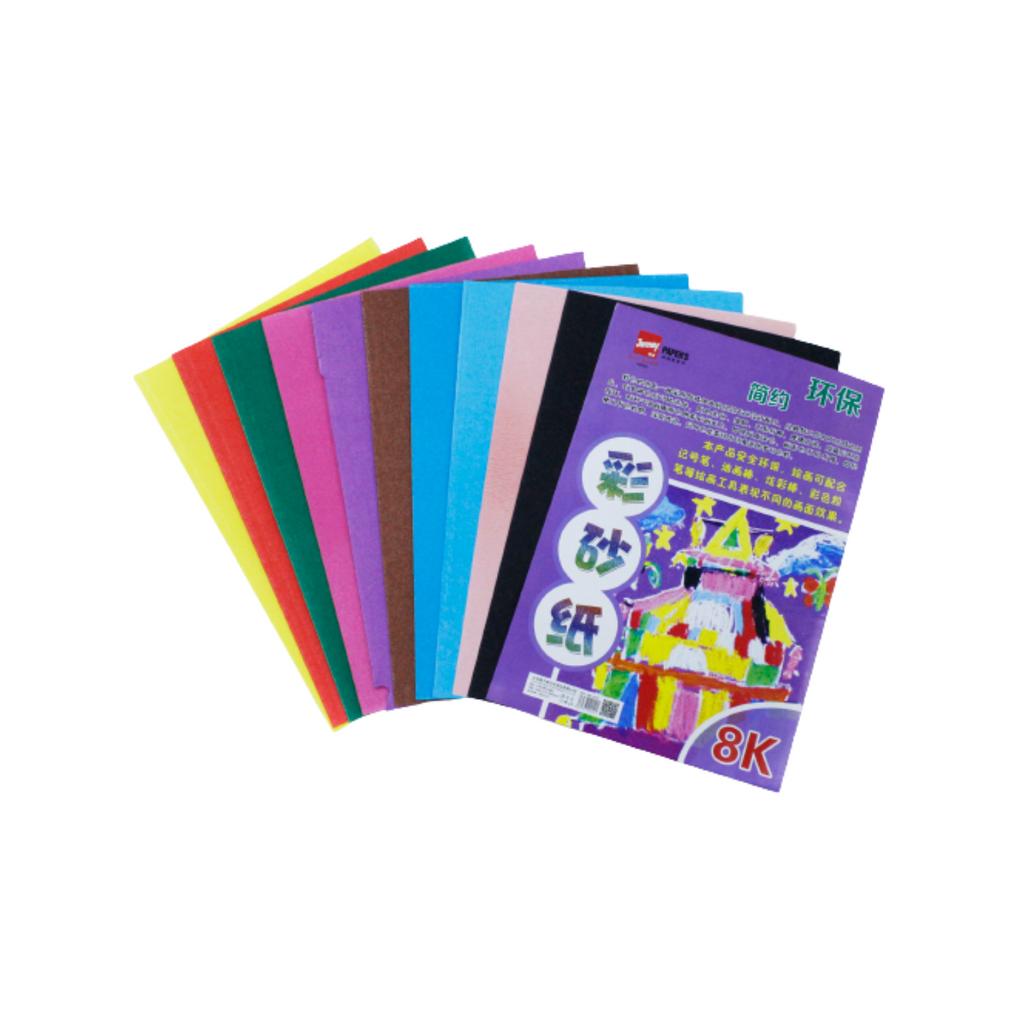 Metallic Sandpaper (A4) (Mix Color) 10sheets.png