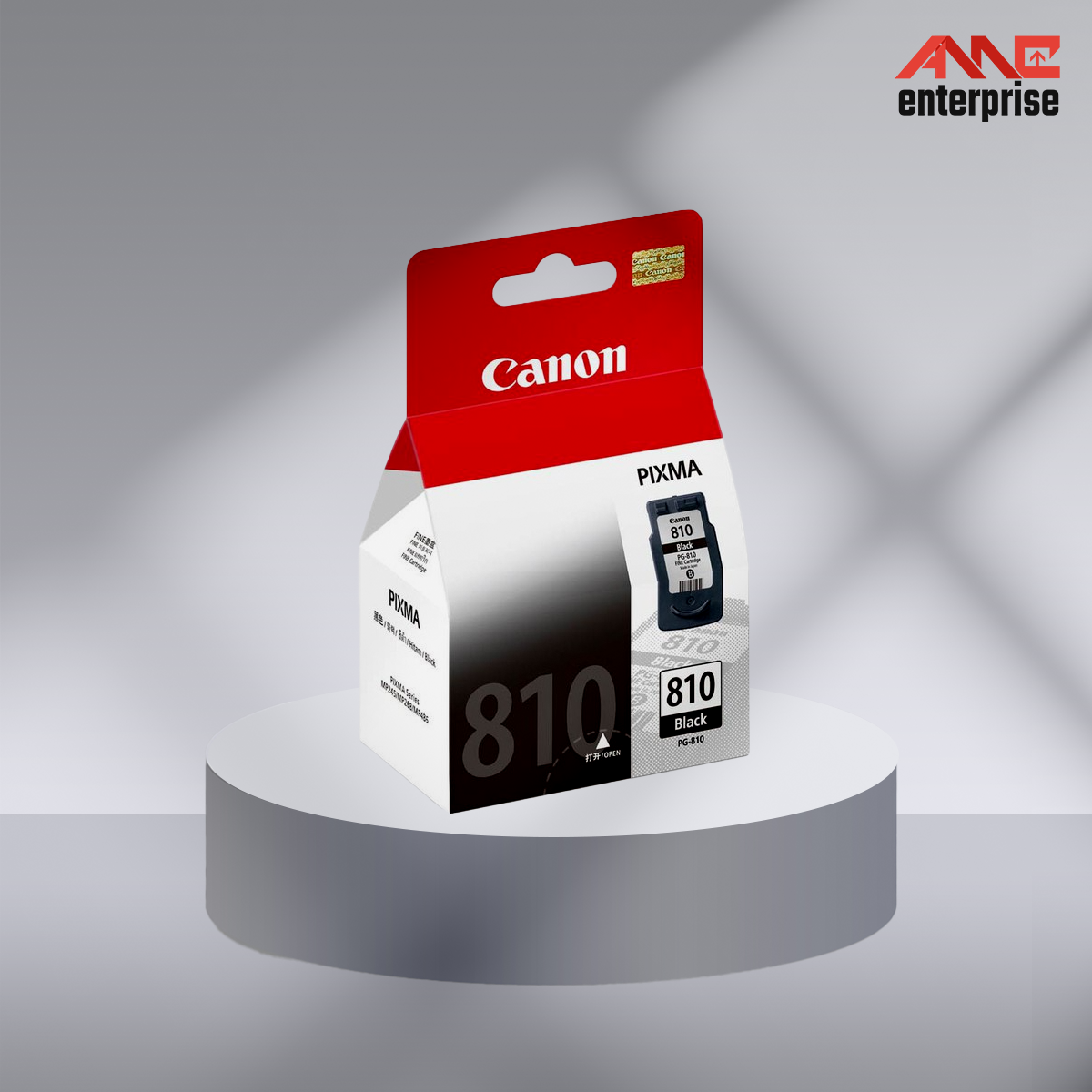 CANON PG 810 - BLACK (1).png