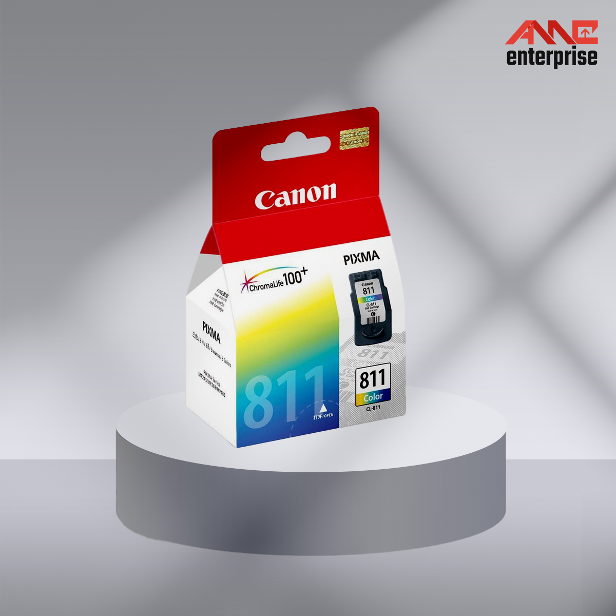 CANON PG 811 (1).png