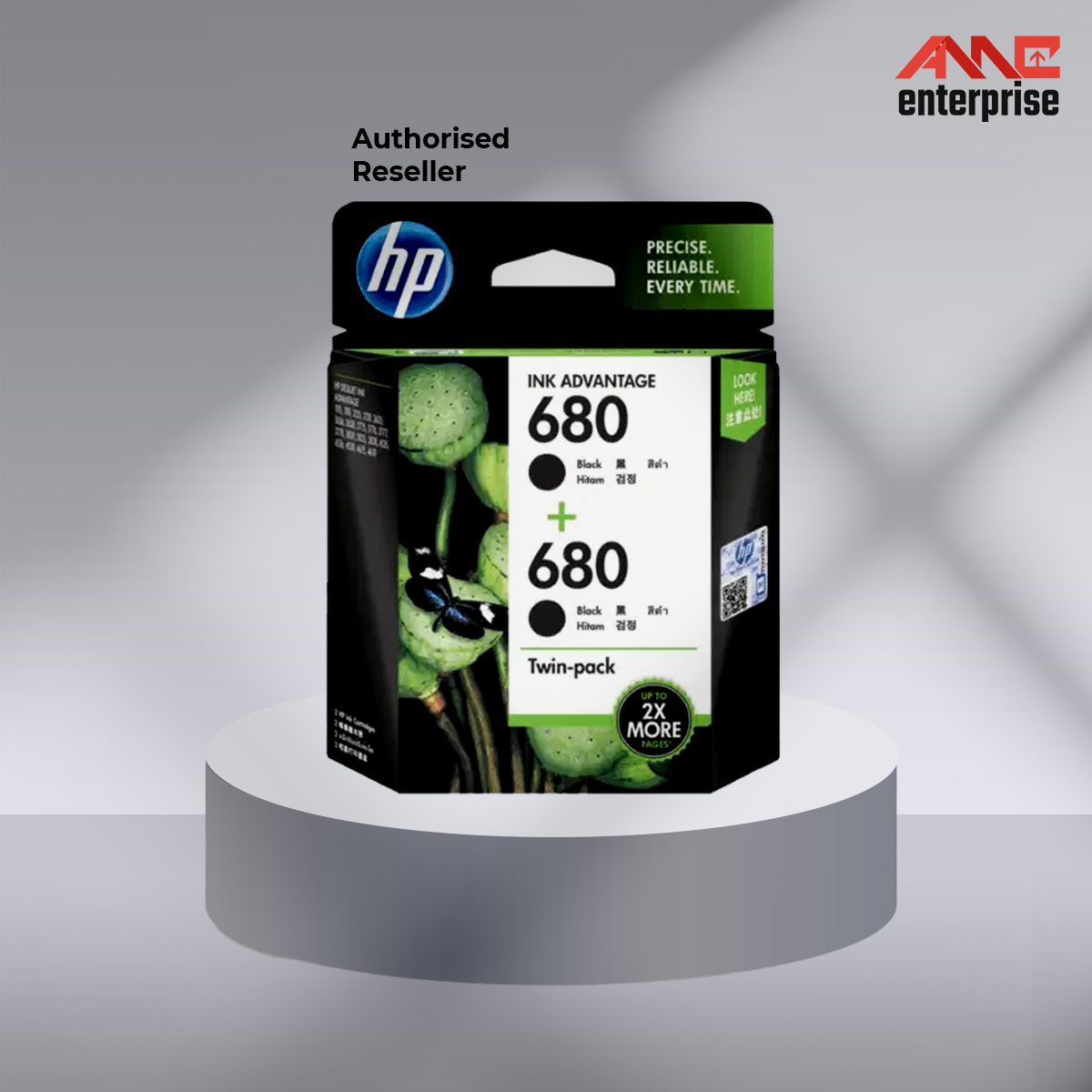 HP 680 (5).png