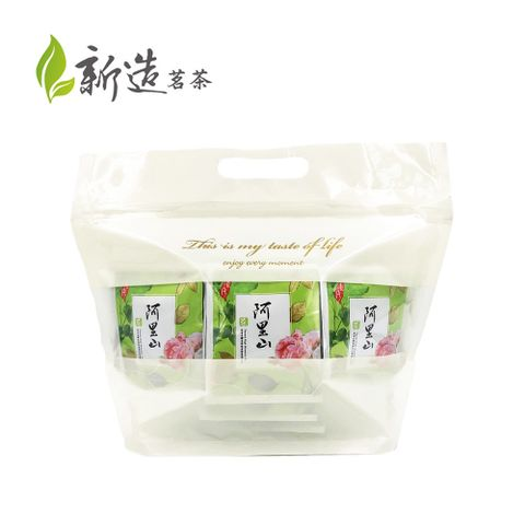 阿里山三角袋茶包(米)1-1+LOGO.jpg