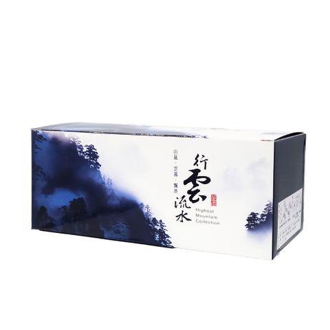 大禹嶺高冷茶盒1-1.jpg