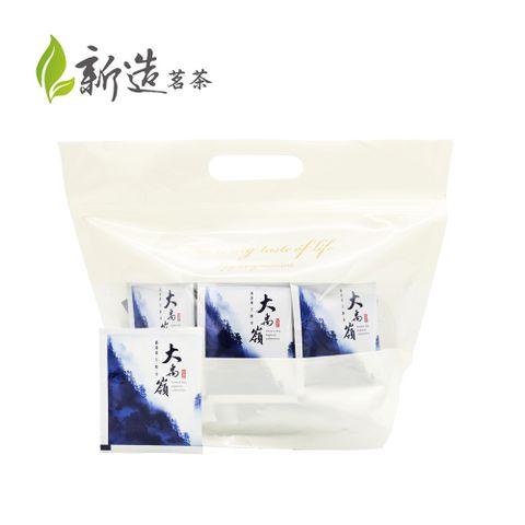 大禹嶺高冷茶包超值包1-1+LOGO.jpg