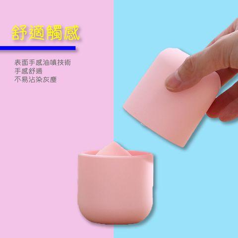 極簡美妝蛋收納盒說明2.jpg