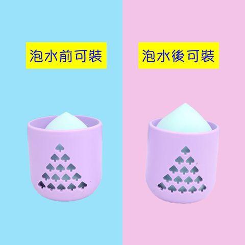 桃花運美妝蛋收納盒說明1.jpg