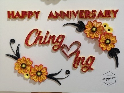 Paper Quilling with with Frame (21 x 30x 3 cm)_1.jpg