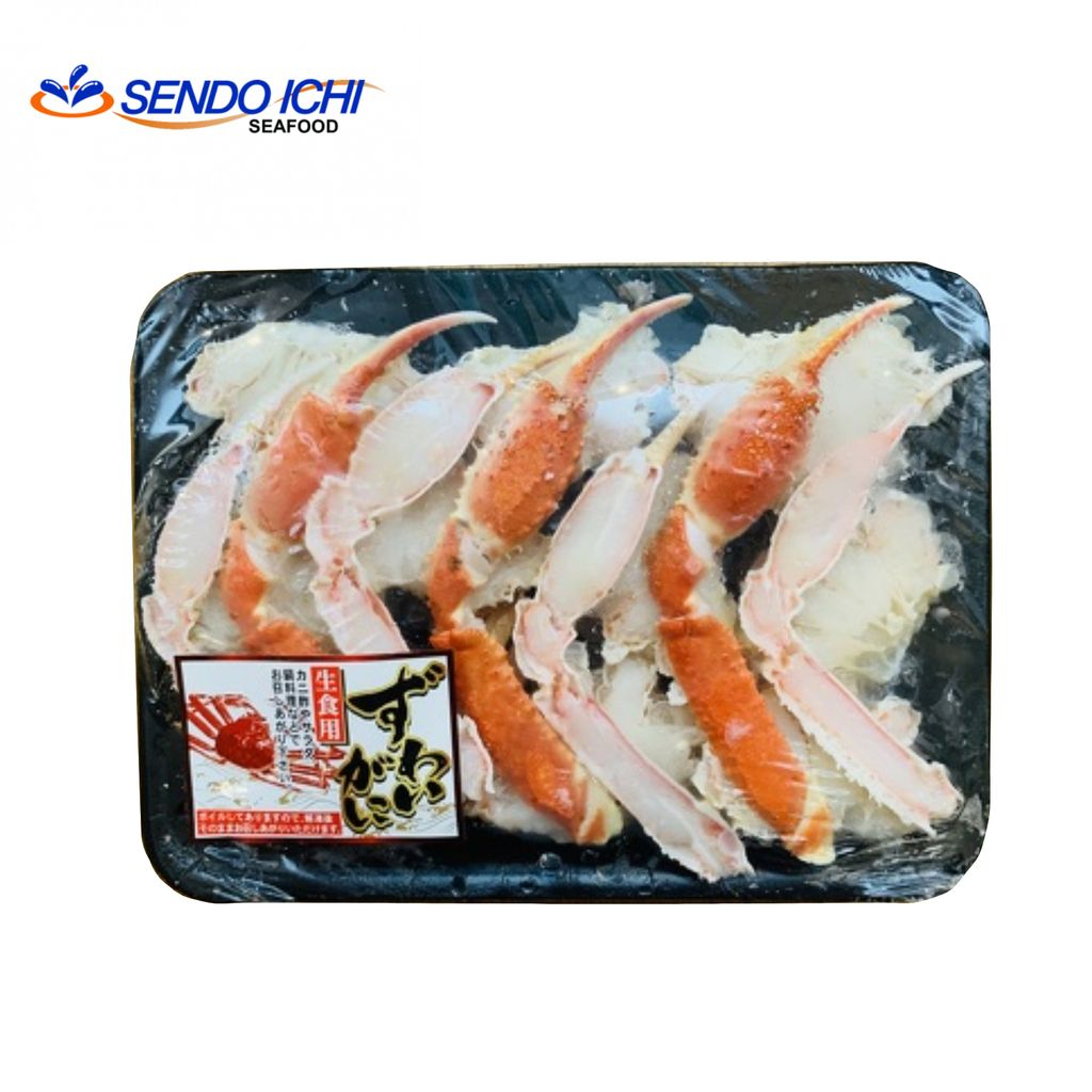 boiled Snow Crab - Made with PosterMyWall.jpg