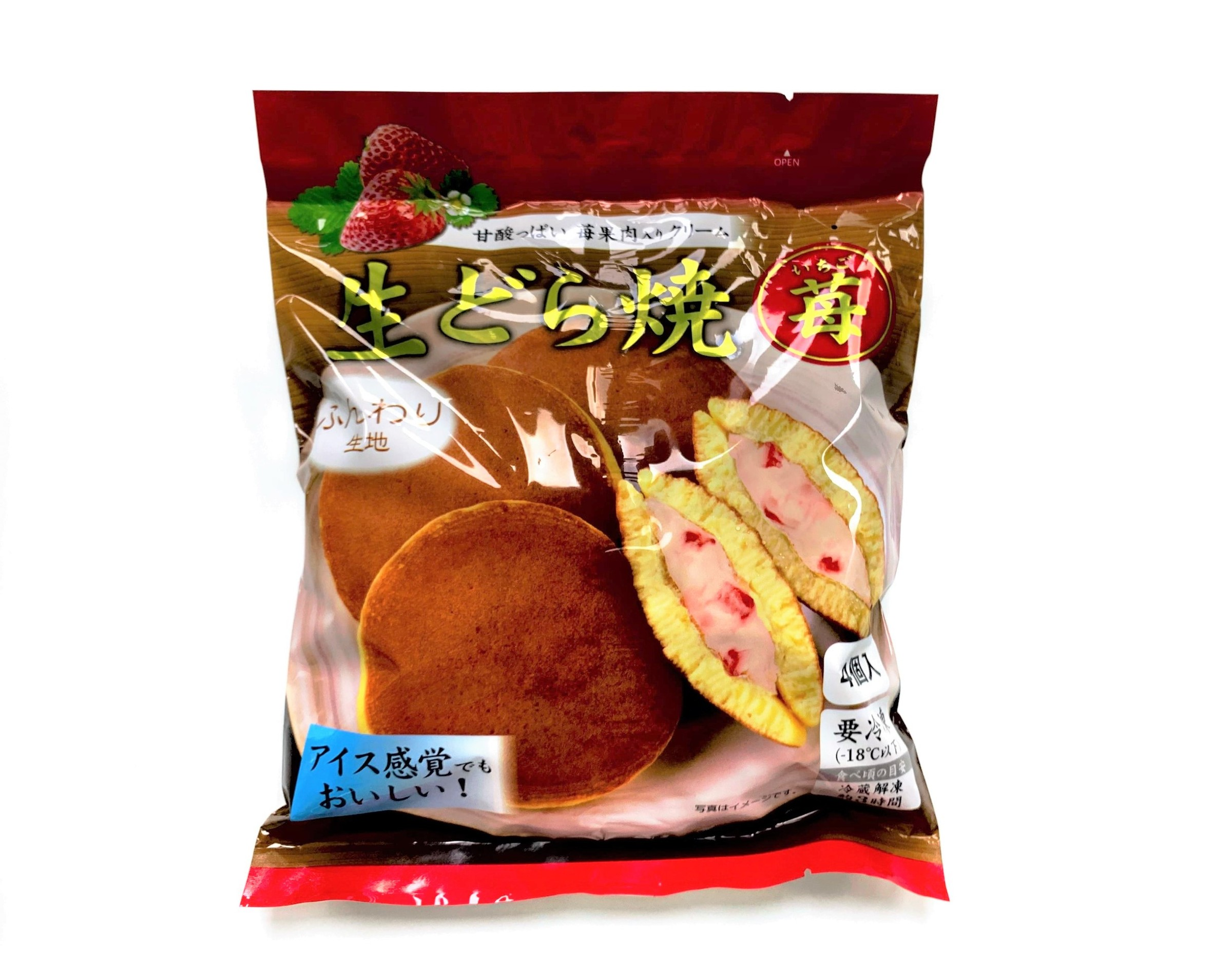 Strawberry Dorayaki Packaging.jpg