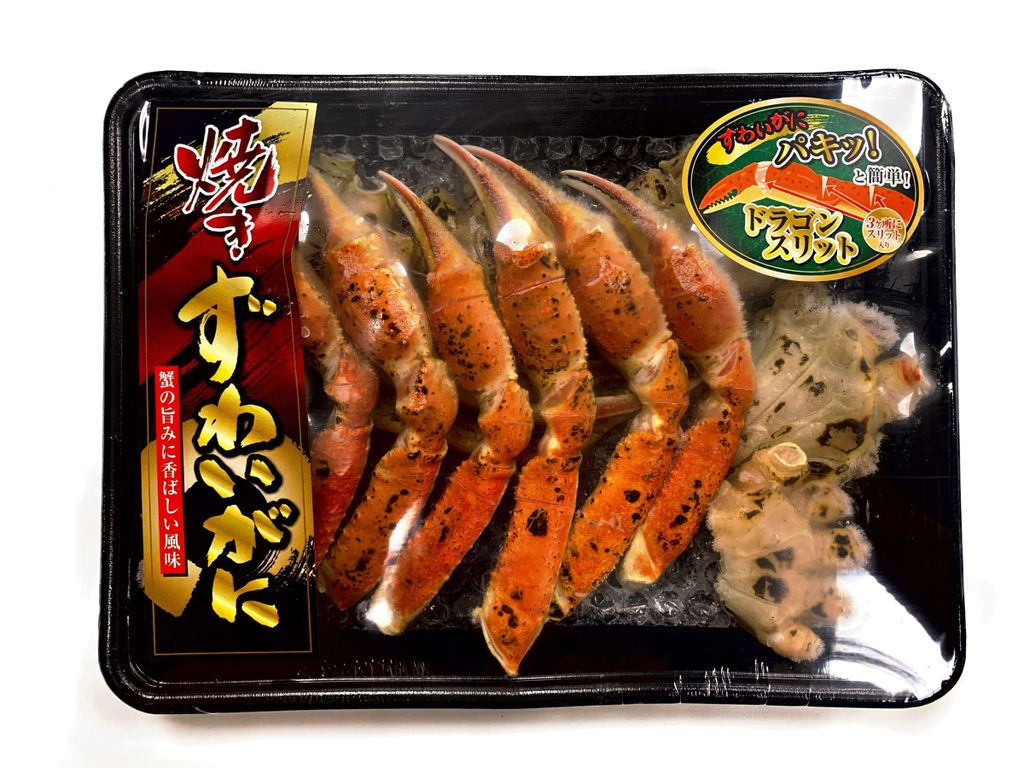 Snow Crab Part (Torched).jpg