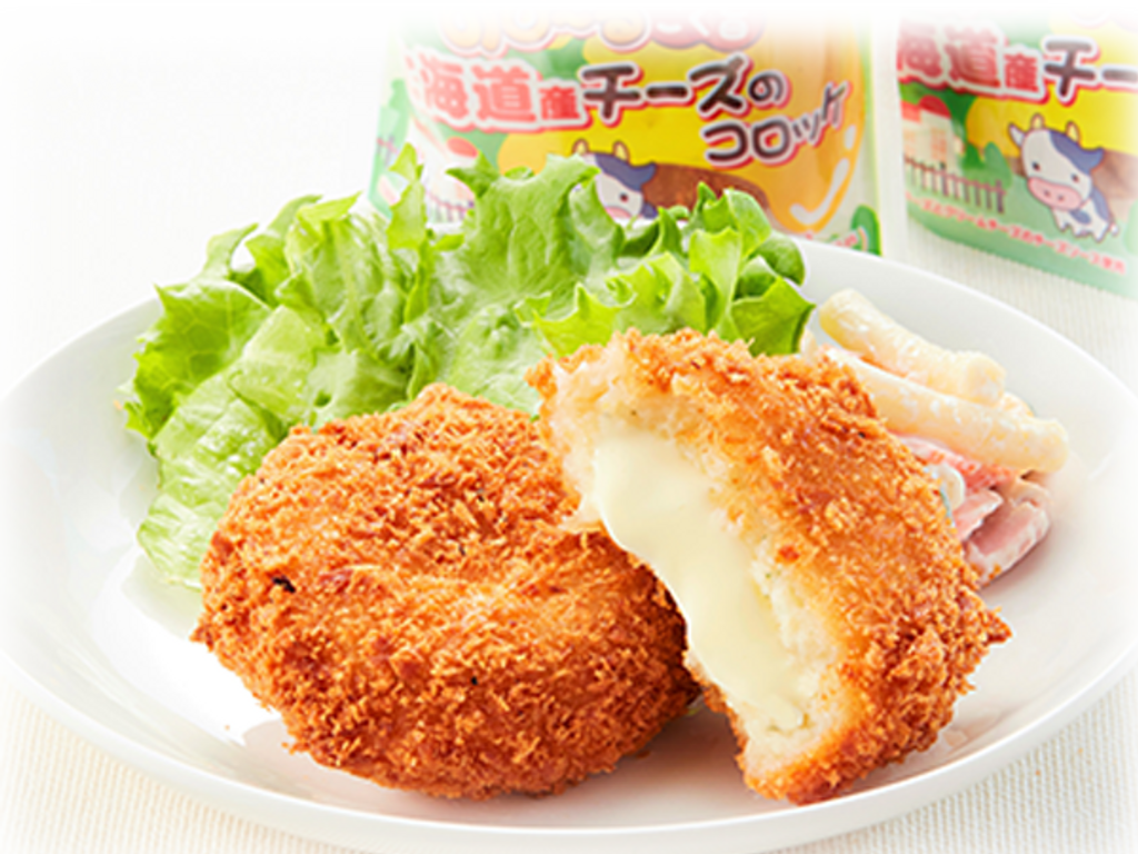 Cheese Croquette (20.png