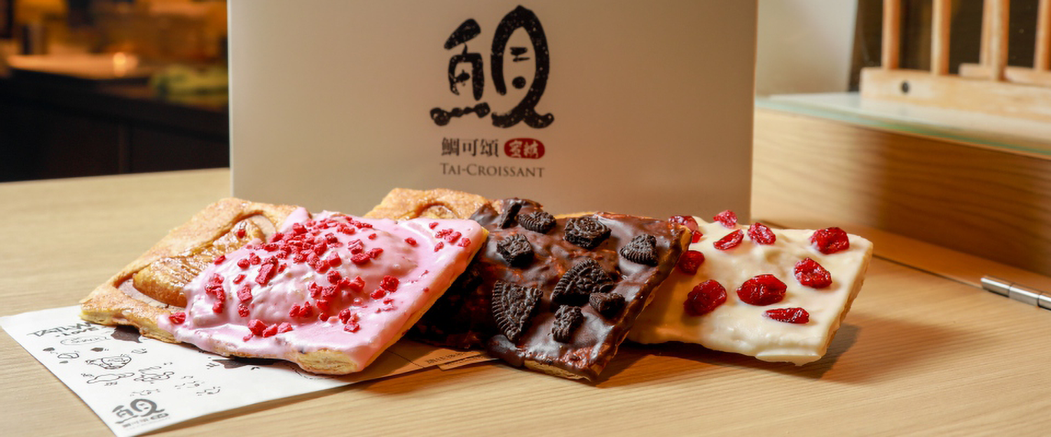 Tai Croissant   Treat yourself to freshly-made yummy Taiwanese delights, delivered to your doorstep!