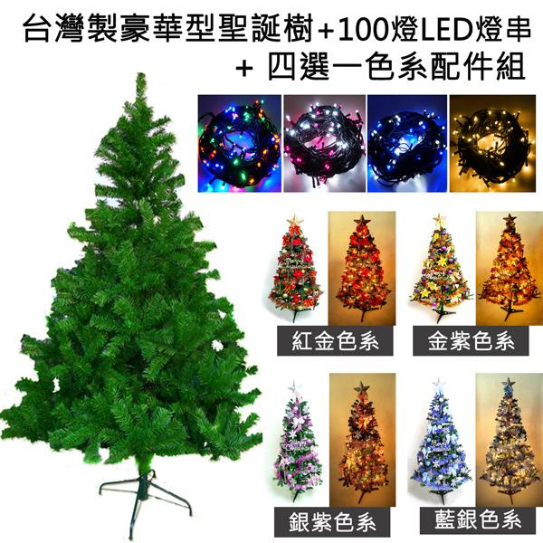 4ft-luxury-green-ledmulticolor-1-600-1.jpg