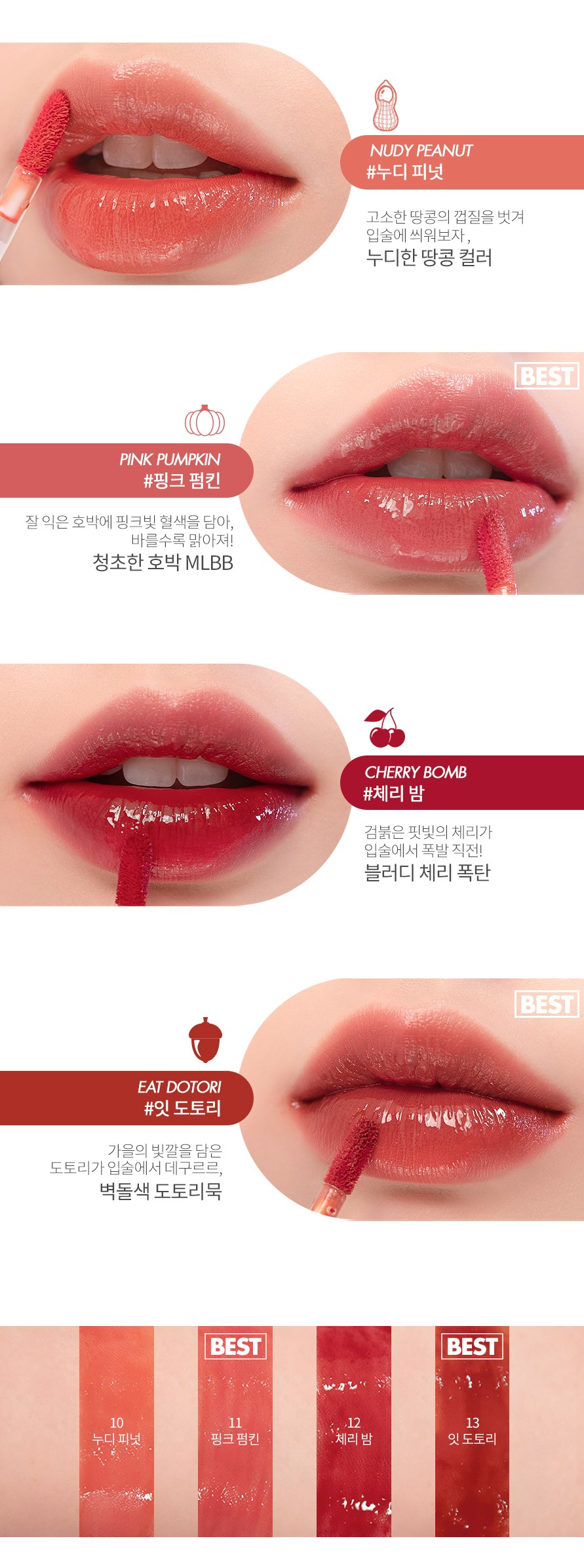 JuzBeauty_JuzBeautyMalaysia_Authentic_Kbeauty_Romand_Juicy_Lasting_Tint_3.jpg