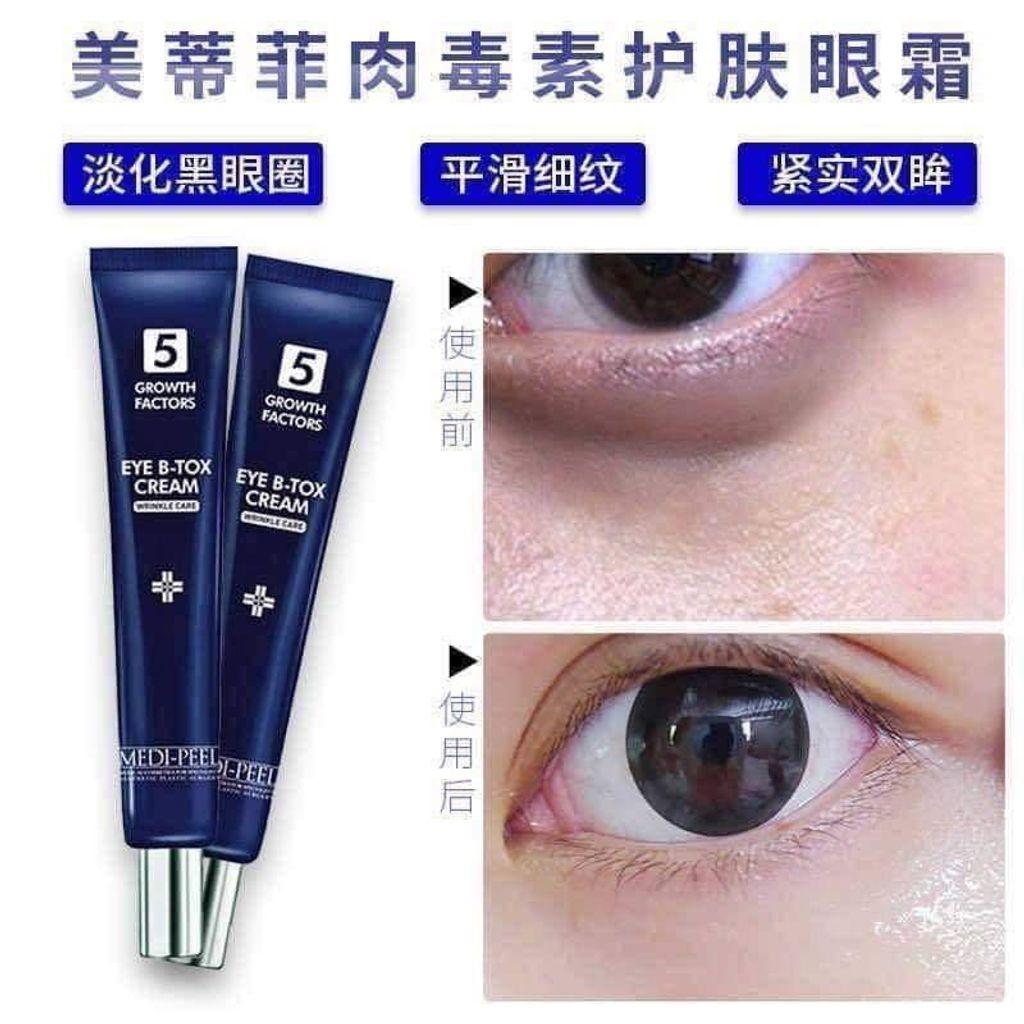 JuzBeauty_JuzBeautyMalaysia_Medi-peel_Eye_Tox_Cream_2.jpg