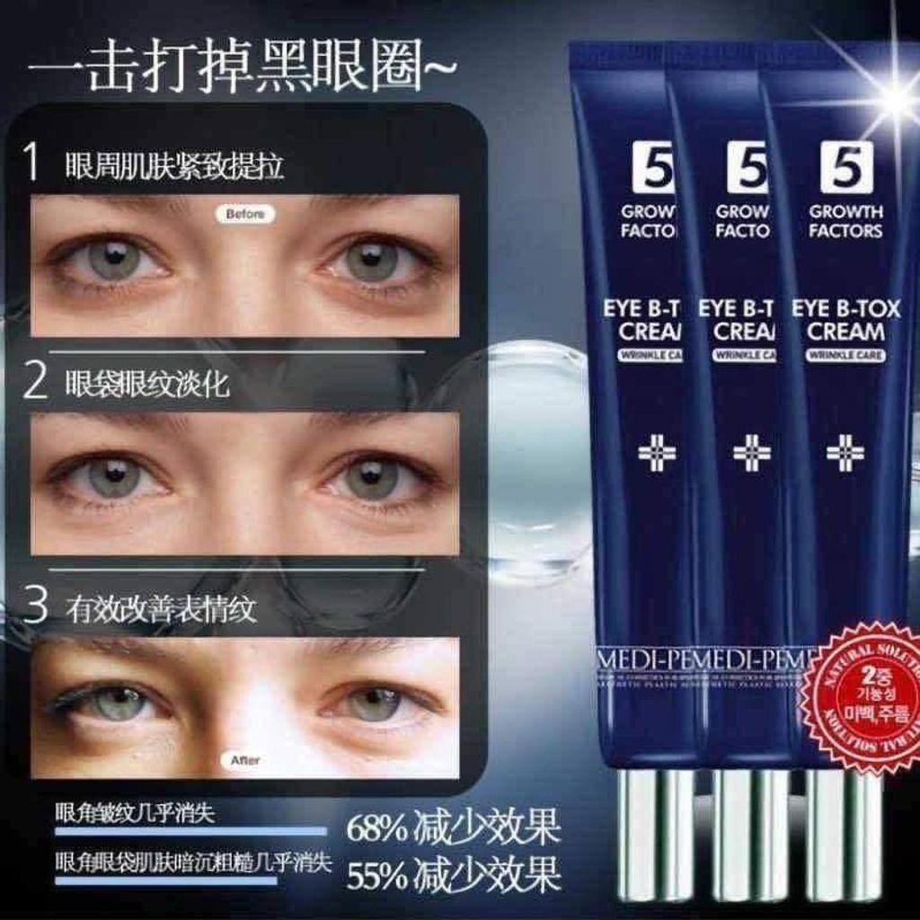 JuzBeauty_JuzBeautyMalaysia_Medi-peel_Eye_Tox_Cream_3.jpg